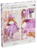 """Набор для шитья из ткани """"Кукла Лизи"""""""