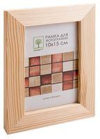 Рамка деревянная со стеклом (10х15 см; арт. Д30С)