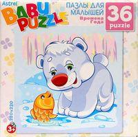 """Пазл """"Baby Puzzle. Белый мишка зима"""" (36 элементов)"""