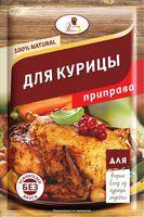 "Приправа для курицы ""Эстетика Вкуса"" (15 г)"