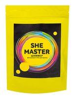 """Соль для ванн """"She Master"""" (150 г; желтый)"""