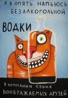 """Магнит сувенирный """"Картины Васи Ложкина"""" (арт. 1713)"""