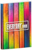 """Ежедневник """"Everyday'ник №2"""" (А5; 80 листов)"""