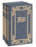 Генрих Гейне. Собрание сочинений (комплект из 4 книг)