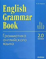 English Grammar Book: Version 2.0