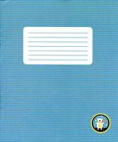 Тетрадь в линейку 12 листов (арт. 002025Н)