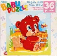 "Пазл ""Baby Puzzle. Медвежонок"" (36 элементов)"