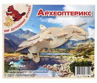 """Сборная деревянная модель """"Археоптерикс"""""""