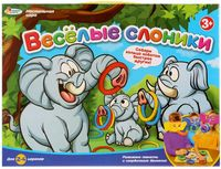 Весёлые слоники