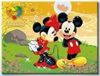 """Картина по номерам """"Признание в любви"""" (300x400 мм; арт. HB3040073)"""