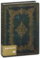 "Записная книжка Paperblanks ""Небесное сияние. Астра"" в линейку (180х230 мм)"