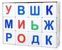 """Кубики """"Учись играя. Азбука"""" (12 шт.)"""