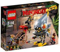 "LEGO The Ninjago Movie ""Нападение пираньи"""