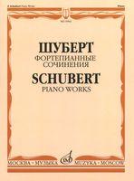 Шуберт. Фортепианные сочинения