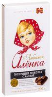 """Шоколад молочный """"Любимая Аленка"""" (200 г; халва)"""