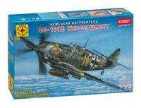 """Сборная модель """"Истребитель """"Мессершмитт"""" Bf-109E"""" (масштаб: 1/72)"""