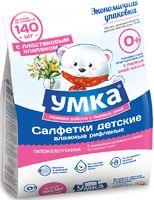 """Влажные салфетки детские """"Умка"""" (140 шт.)"""