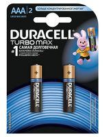 Батарейка Duracell AAA TURBO LR03 (2 штуки)