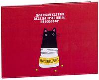"""Обложка для зачетной книжки """"Кот в банке"""""""