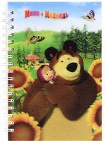 "Записная книжка 3D ""Маша и Медведь"" (формат: А6; 64 листа)"