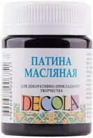 """Патина масляная """"Decola"""" (синяя; 50 мл)"""