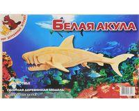"""Сборная деревянная модель """"Белая акула"""""""
