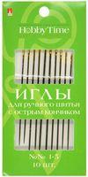 Иглы для шитья (10 шт.; арт. 2-690/01)