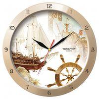 Часы настенные (29 см; арт. 11135172)