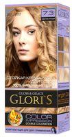Крем-краска для волос (тон: 7.3, светло-русый, 2 шт)