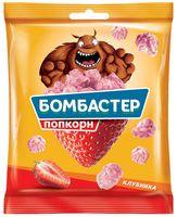 "Попкорн ""Бомбастер"" (50 г; клубника)"