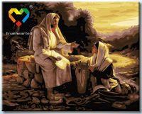 "Картина по номерам ""Иисус и самарянка"" (400x500 мм; арт. HB4050018)"