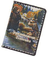 Обложка на документы (арт. U7-101-769)