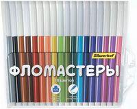 """Набор фломастеров цветных """"Silwerhof"""" (18 цветов)"""