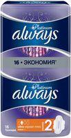 """Гигиенические прокладки """"Always Ultra Platinum Normal Plus Duo"""" (16 шт.)"""