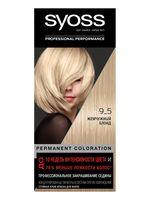 """Крем-краска для волос """"Syoss"""" тон: 9-5, жемчужный блонд"""