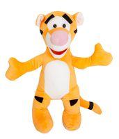 "Мягкая игрушка ""Тигра"" (46 см)"