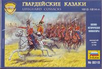 "Набор миниатюр ""Гвардейские казаки 1812-1814 годов"" (масштаб: 1/72)"