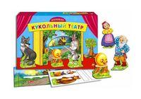 """Кукольный театр на столе """"Колобок"""""""