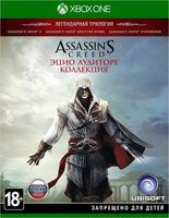 Assassin's Creed: Эцио Аудиторе. Коллекция (Xbox One)