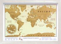 Скретч-карта мира в деревянной раме (700х500 мм; светлая рама)