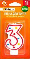 "Свеча для торта ""Волшебная цифра. Цифра 3"""