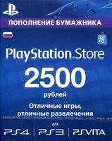Playstation Store пополнение бумажника: Карта оплаты 2500 руб.