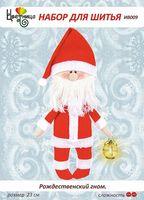 """Набор для шитья из ткани """"Рождественский гном"""""""