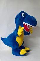 """Мягкая игрушка """"Динозавр Тира"""" (46 см)"""