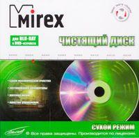 """Диск DVD для сухой очистки привода """"Dry Clean"""""""