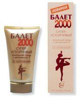 """Тональный крем для лица """"Балет 2000"""" (тон: персиковый; 40 г)"""