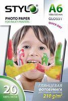 Глянцевая фотобумага Stylo 210 (20 листов, 210 г/м2, формат - А6 (10х15см))