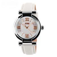Часы наручные (белые; арт. SKMEI 9075-3)
