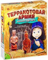 """Набор археолога """"Терракотовая армия"""" (арт. ВВ1428)"""
