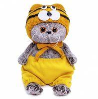 "Мягкая игрушка ""Басик Baby в шапке тигренка"" (20 см)"